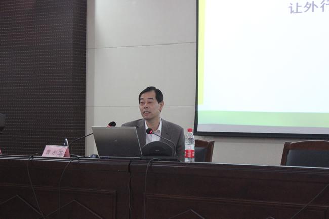郑果所召开科技成果凝练和申报研讨会